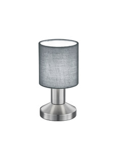 Lampe de table touch Garda, gris