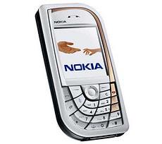 GSM NOKIA 7610 WEISS