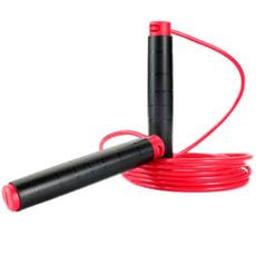Smart Skipping Rope