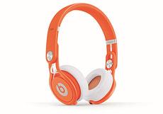 mixr Neon Orange Kopfhörer