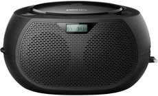 Philips AZB200 Boombox
