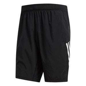 Shorts von SportXX: Spass am Sport mit guter Sportbekleidung