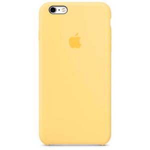 coque iphone 6 taupe