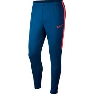 Men Nike Dry Academy Training Pant