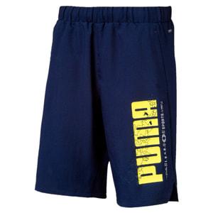 Active Woven Shorts B