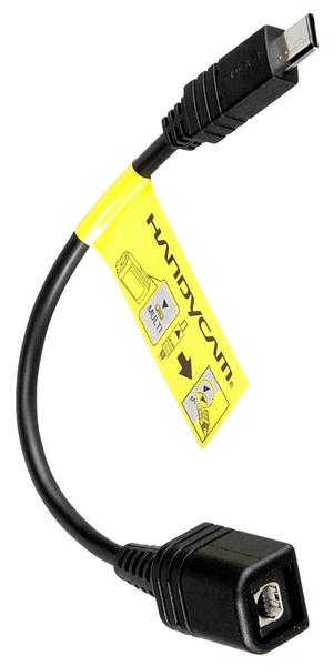 VMC-AVM1 AV-Adapterkabel Universal