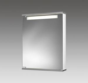 Spiegelschrank Cento 50LS