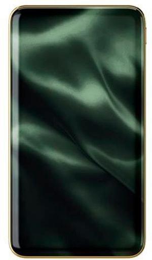 "Designer-Powerbank 5.0Ah ""Emerald Satin"""