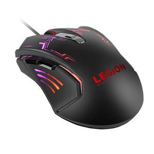 Legion M200 RGB