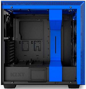 Boîtier d'ordinateur H700i