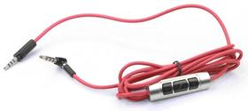 Kabel + Fernbedienung rot 556941 Sennheiser 9000012404 Bild Nr. 1
