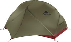 Hubba Hubba NX 2 Tente pour 2 personnes MSR 490531300000 Photo no. 1