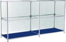 FLEXCUBE Sideboard 401814220240 Grösse B: 152.0 cm x T: 40.0 cm x H: 80.5 cm Farbe Blau Bild Nr. 1