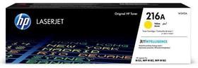 Toner W2412A 216A jaune Cartouche de toner HP 798275700000 Photo no. 1