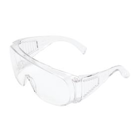 Schutzbrille für Brillenträger 3M Arbeitsschutz 602869500000 Bild Nr. 1