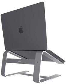 Astand MacBook / Air / Pro space gray Support en aluminium Macally 798288800000 Photo no. 1