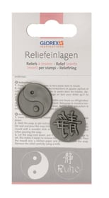 Relief Ying & Yang 666546100000 Photo no. 1