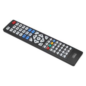 Fernbedienung Classic für RC39 Durabase 9000023080 Bild Nr. 1