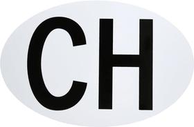CH-Schild magentisch Miocar 9000034743 Bild Nr. 1