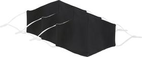 Mascherina community in confezione da 3 Maschera facciale Extend 462415299920 Taglie one size Colore nero N. figura 1