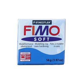 Fimo Soft  Block Pazifikblau Fimo 664509620037 Farbe Pazifikblau Bild Nr. 1