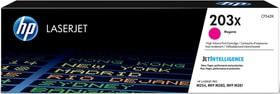 203X Toner magenta CF543X Cartouche de toner HP 798554500000 Photo no. 1