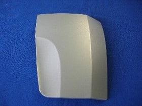 Wassertankabdeckung Saeco-Philips 9071187118 Bild Nr. 1