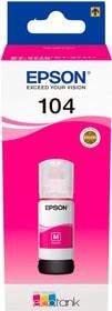 104 magenta Recharge pour cartouche d'encre Epson 798562600000 Photo no. 1