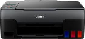 PIXMA G3520 Multifunktionsdrucker Canon 798309500000 Bild Nr. 1