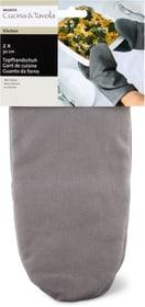 Set de gant de cuisine Cucina & Tavola 700346600080 Couleur Gris Dimensions L: 14.0 cm x H: 30.0 cm Photo no. 1