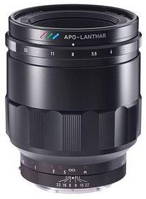 65mm f/2.0 Macro APO-Lanthar Obiettivo Voigtländer 785300135124 N. figura 1