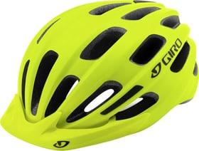 Register MIPS Casque de vélo Giro 465017600155 Couleur jaune néon Taille One Size Photo no. 1