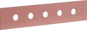 WHITE Barre de sécurité 1/2 Flexa 404992600000 Dimensions L: 121.0 cm x H: 25.0 cm Couleur Rose clair Photo no. 1
