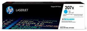 Toner 207X cyan Tonerkartusche HP 798285700000 Bild Nr. 1