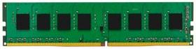 ValueRAM DDR4-RAM 2666 MHz 1x 4 GB Mémoire Kingston 785300150074 Photo no. 1