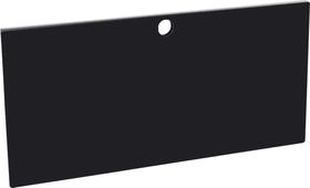 FLEXCUBE Klappe breit 401817700020 Farbe Schwarz Grösse B: 75.0 cm x H: 37.0 cm Bild Nr. 1