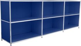 FLEXCUBE Sideboard 401809500040 Grösse B: 227.0 cm x T: 40.0 cm x H: 80.5 cm Farbe Blau Bild Nr. 1