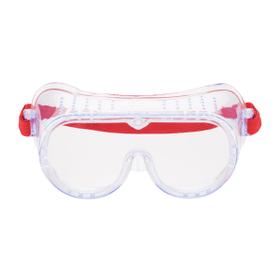 Occhiali di sicurezza a vista completa 3M Arbeitsschutz 602869600000 N. figura 1
