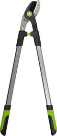 Incudine Cesoia Miogarden Premium 630338800000 N. figura 1
