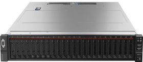 ThinkSystem SR650 - Rack-Montage
