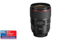 EF 35mm f / 1.4L II USM Obiettivo Obiettivo Canon 785300125857 N. figura 1