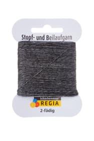 Stopf- und Beilaufgarn/Fächtli Regia Schachenmayr 666061700000 Bild Nr. 1