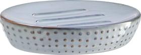 DOTS Seifenschale 442091500481 Farbe Grau Grösse B: 9.0 cm x T: 12.0 cm x H: 2.5 cm Bild Nr. 1