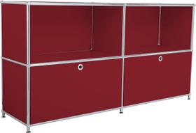 FLEXCUBE Buffet 401809000030 Dimensions L: 152.0 cm x P: 40.0 cm x H: 80.5 cm Couleur Rouge Photo no. 1