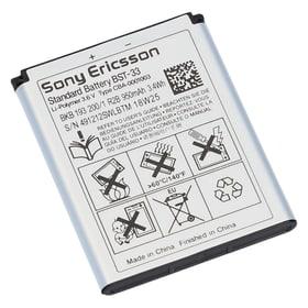 Akku BST-33 Sony Ericsson 9179458120 Bild Nr. 1