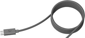 USB-Kabel HP Slate 10 HD 3500ez 9000017189 Bild Nr. 1