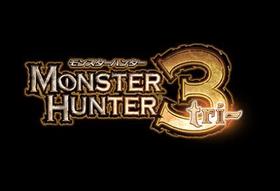 PSP Bundle Konsole silver Monster Hunter Sony 78526870000009 Bild Nr. 1