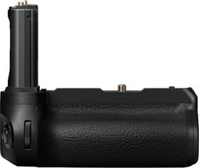 Multifunktionshandgriff MB-N11 Batterigriff Nikon 785300156045 Bild Nr. 1