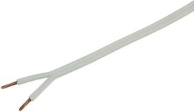 Lautsprecherkabel H03VH-H2x2.5 weiss Spule mit 100m Steffen 613134500000 Bild Nr. 1