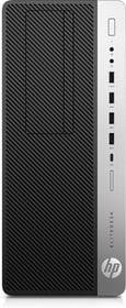 EliteDesk 800 G5 TWR Desktop HP 785300152235 N. figura 1